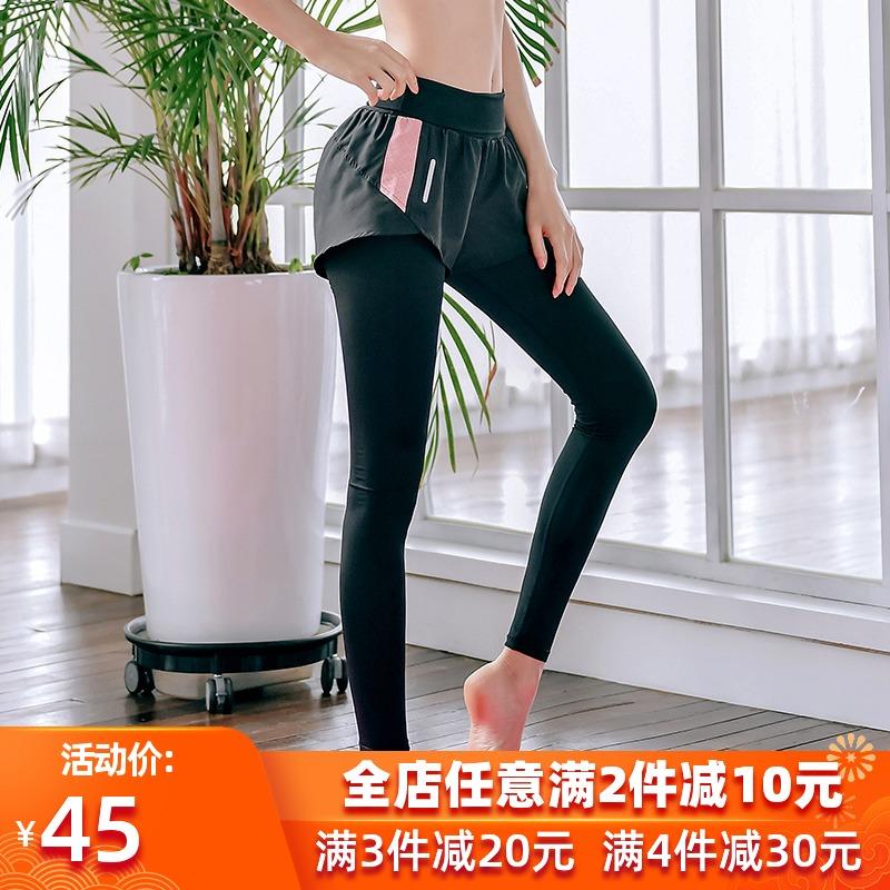 高腰收腹健身裤女弹力紧身提臀假两件瑜伽裤速干跑步训练运动长裤