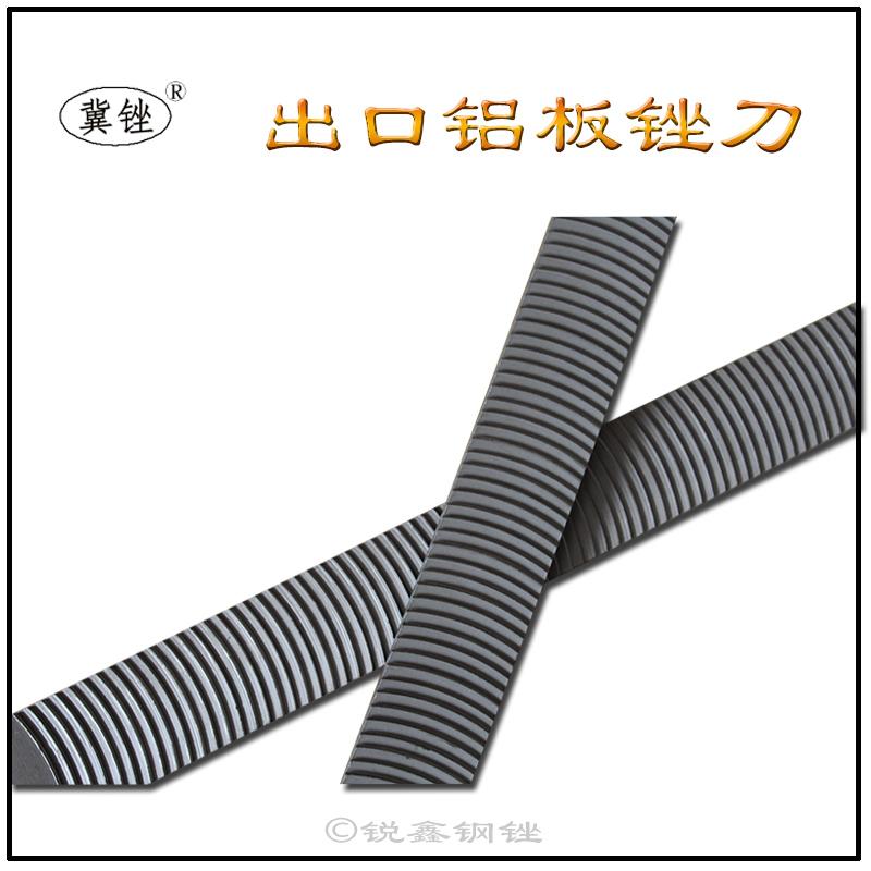 宸途 铝板锉刀 整形钢锉 塑料锉 木工锉 月牙锉锉刀 钢锉 月牙锉