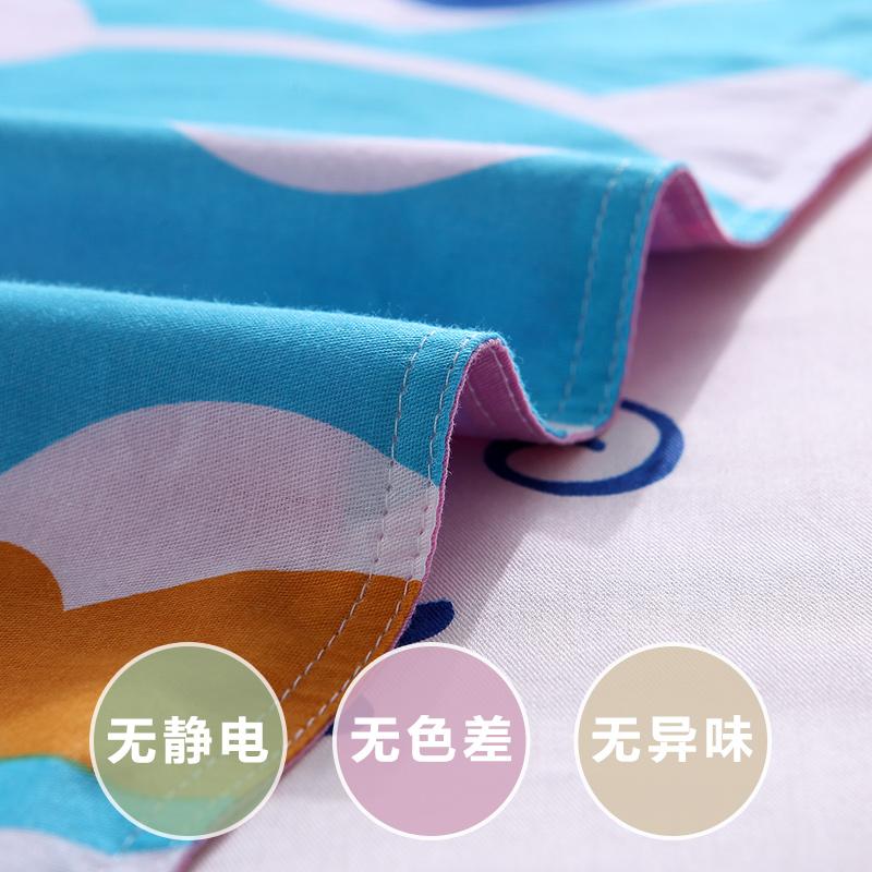 谷蝶纯棉四件套1.5m1.8m床上用品 全棉床单被套卡通儿童秋冬床品