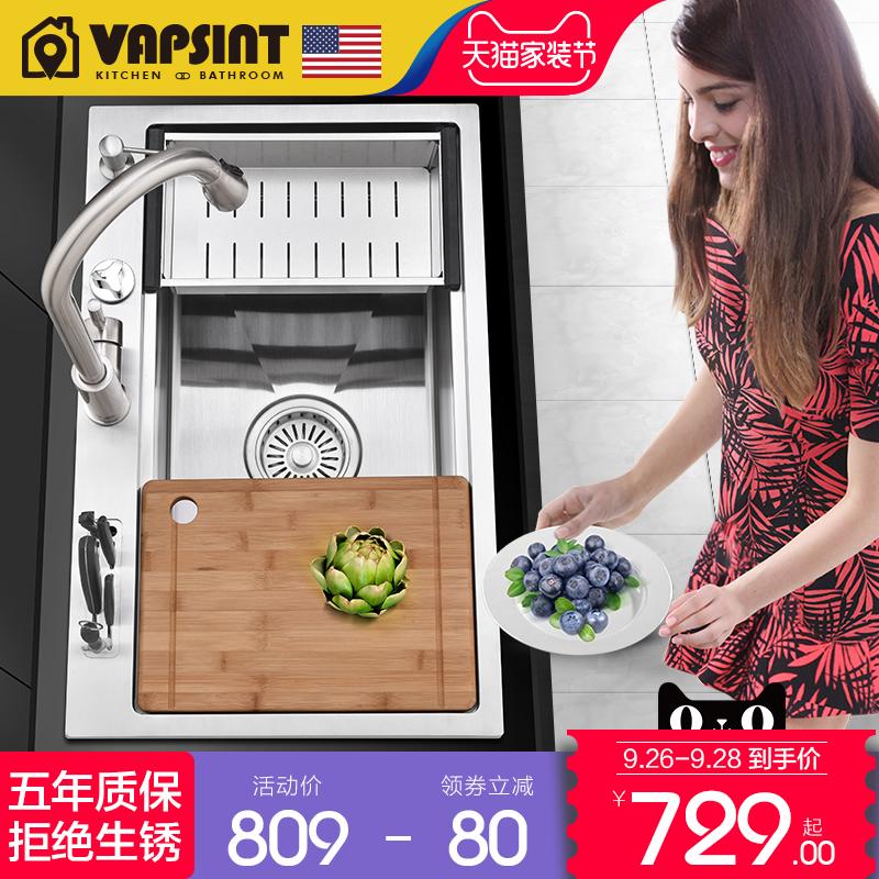 维思德厨房304不锈钢手工水槽大单槽洗菜盆台下盆加厚洗碗池家用