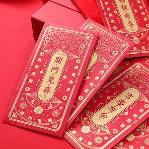 东方好礼2019新品创意猪年新年春节过年红包袋利是封个性红包定制