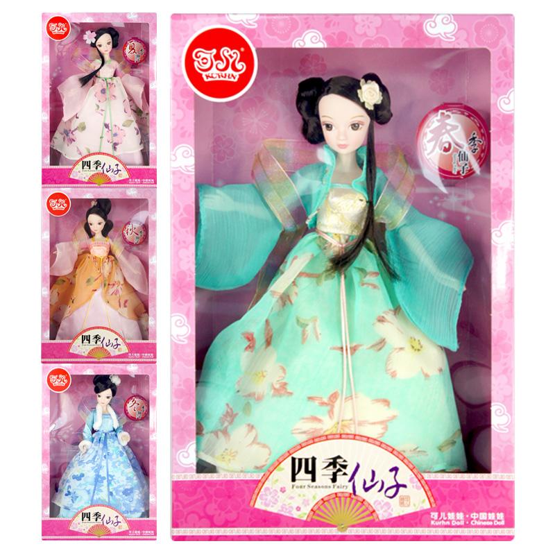 可儿娃娃古典中国四季仙子送支架关节换装古装服饰洋娃娃女孩玩具