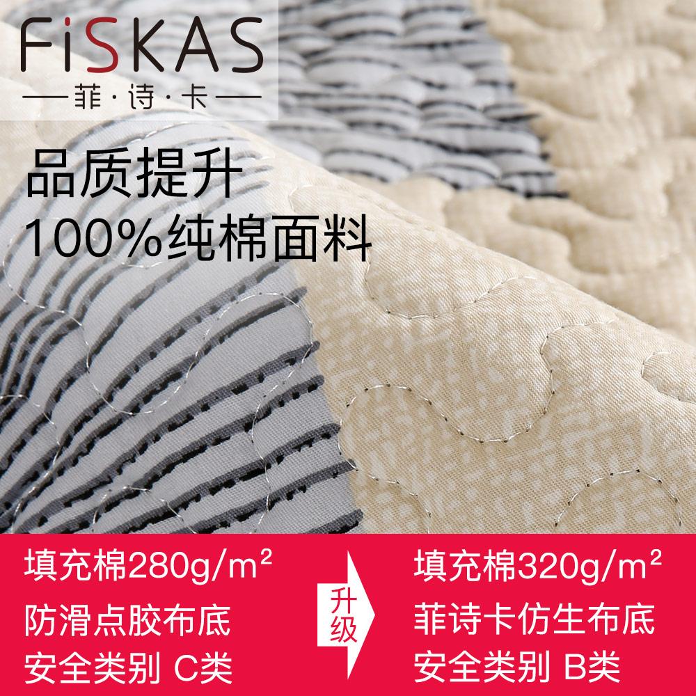 简约现代皮沙发垫套布艺纯棉全包木沙发罩巾全盖防滑坐垫四季通用