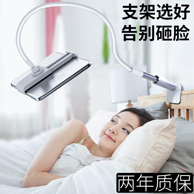 手机支架懒人支架床头手机架ipad平板支撑架桌面宿舍固定床上看视频电视通用多功能夹子女主播俯拍直播神器