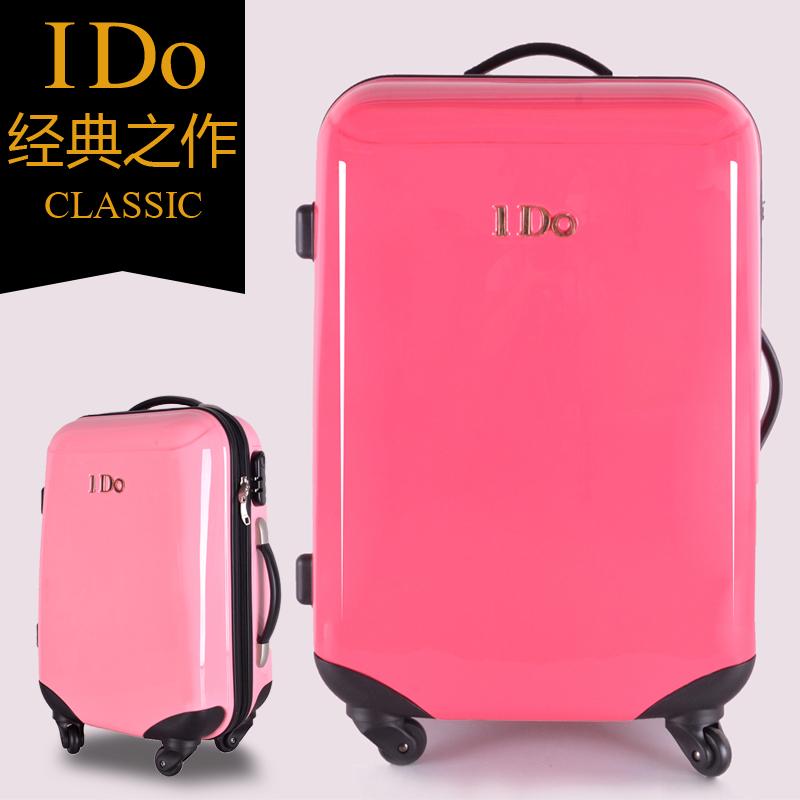 IDO正品女生拉桿箱粉紅色旅行箱萬向輪行李箱20寸登機箱24寸箱子