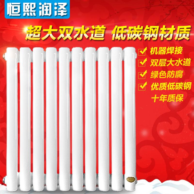 包邮 家用暖气片大水道钢制二柱暖气片壁挂式钢制暖气片散热器
