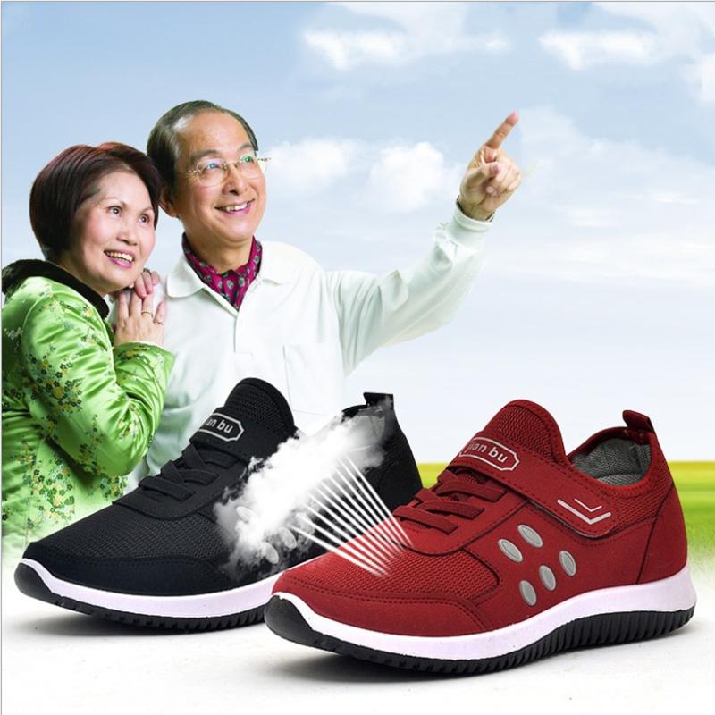 健步鞋中老年人防滑软底鞋爸爸妈妈运动休闲鞋跑步健身鞋轻便耐磨