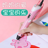 3d printing pen stereo painting pen graffiti brush children supplies pcl vibrating low temperature Ma Liangsi pen wireless album material three high temperature handmade gifts student toys three d than pen