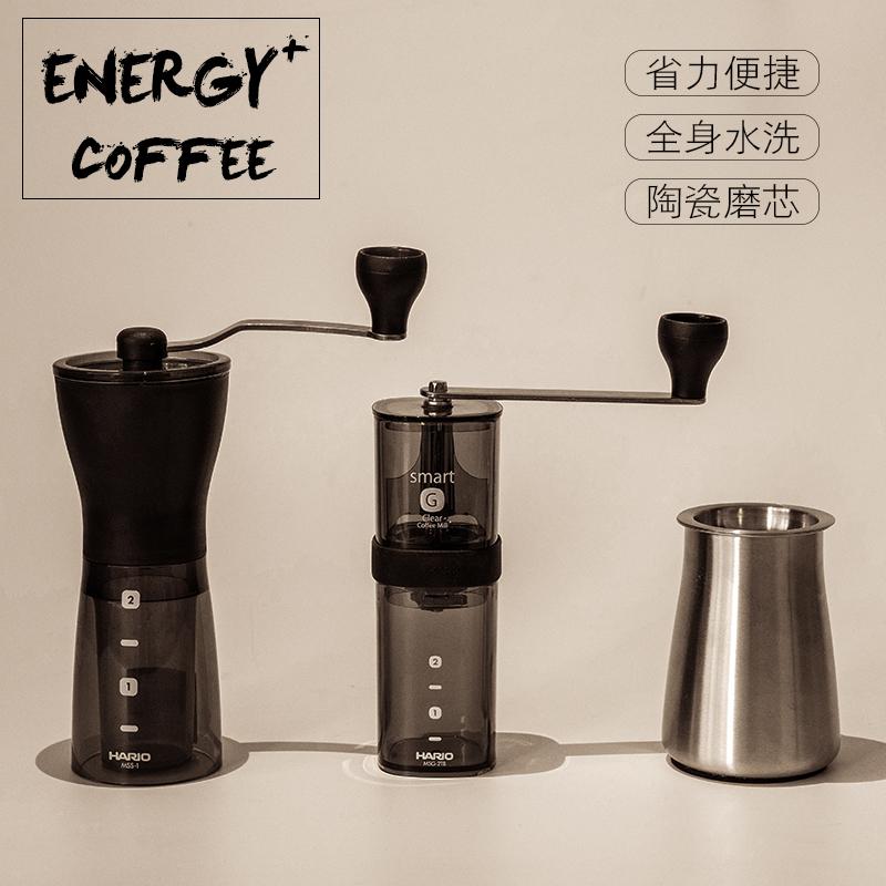 HARIO新款咖啡手搖磨豆機手動咖啡豆研磨機陶瓷芯 攪粉器省力便捷