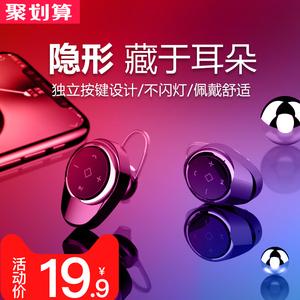诺必行 T-5蓝牙耳机挂耳式超小型无线迷你隐形运动单入耳塞开车微型头戴式超长待机适用oppo苹果vivo男女通用