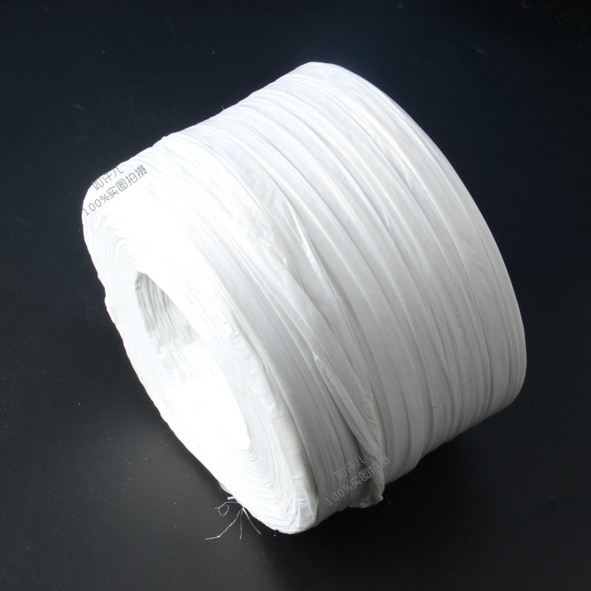 特价塑料捆扎打包绳子撕裂带扎丝扎线草球塑料线全新料2公斤包邮