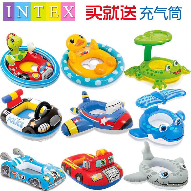 INTEX兒童游泳圈1-3歲寶寶坐圈男童女童小孩卡通座圈救生圈嬰幼兒