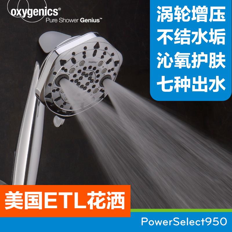 美國ETL 950手持花酒淋雨花沙蓮蓬頭 淋浴套裝增壓花灑噴頭 家用