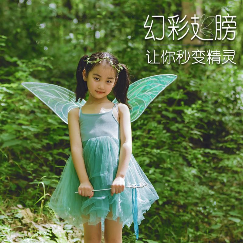 六一兒童幻彩蝴蝶奇妙仙子精靈翅膀天使透明大人維密翅膀演出道具