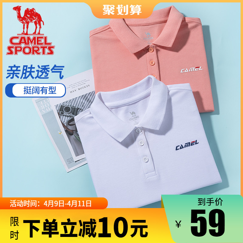 骆驼polo衫女 短袖翻领运动上衣春夏新款白色半袖宽松休闲网球t恤
