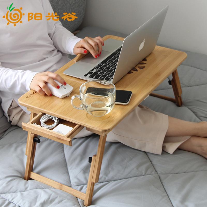 可折叠小桌子宿舍学习书桌散热