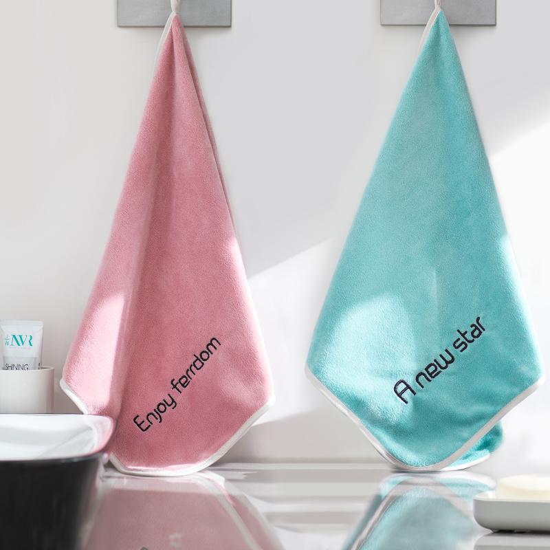 2条装青春派毛巾家用洗脸巾吸水柔软挂带时尚刺绣多色洗澡洗脸巾