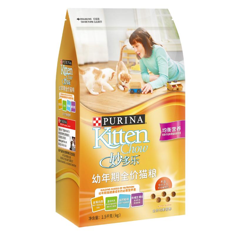 美国妙多乐幼猫粮1.5kg孕猫奶糕1-4月雀巢12月全价猫粮鱼包邮3斤优惠券
