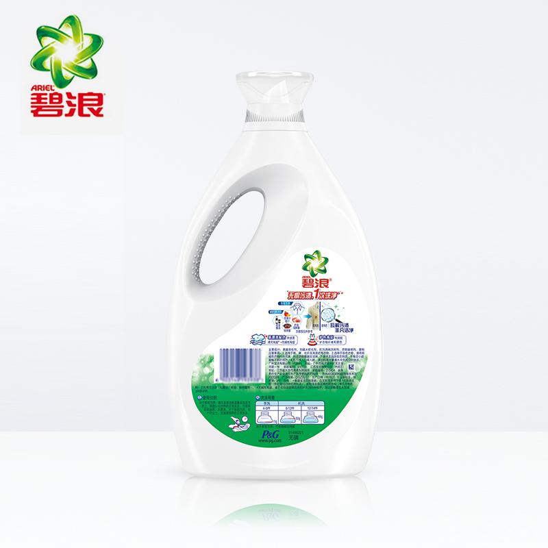 正品碧浪洁护如新洗衣液洁净去渍护色自然清新2kg瓶装机洗洗衣液