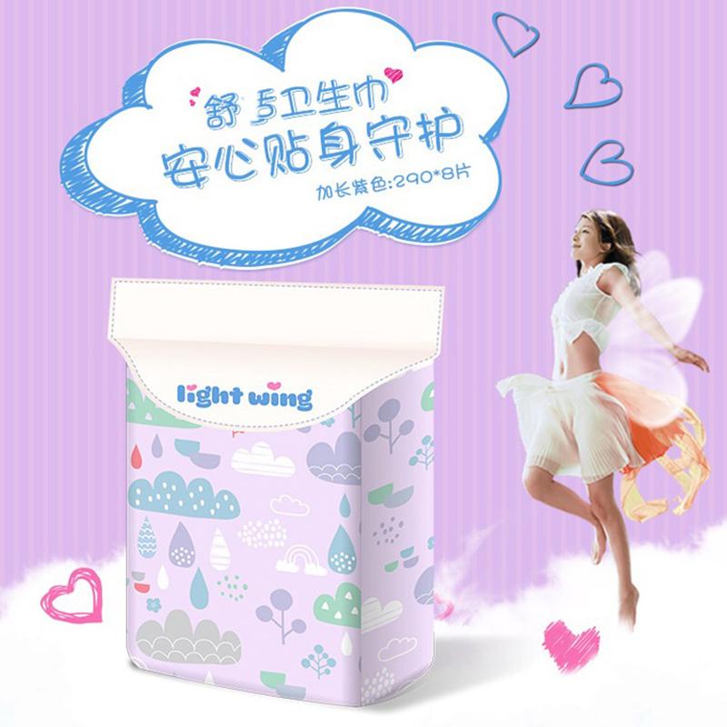 韩国Light wing轻翼纯棉卫生巾女姨妈巾瞬吸透气日用加长