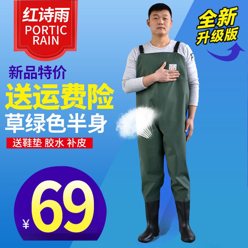 官方紅詩雨加厚叉褲下水褲防水釣捕魚褲涉水入水褲雪服防水服包郵