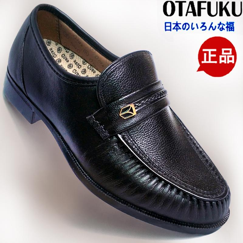 原装正品日本好多福保健男鞋中老年爸爸进口健康鞋男士休闲真皮鞋