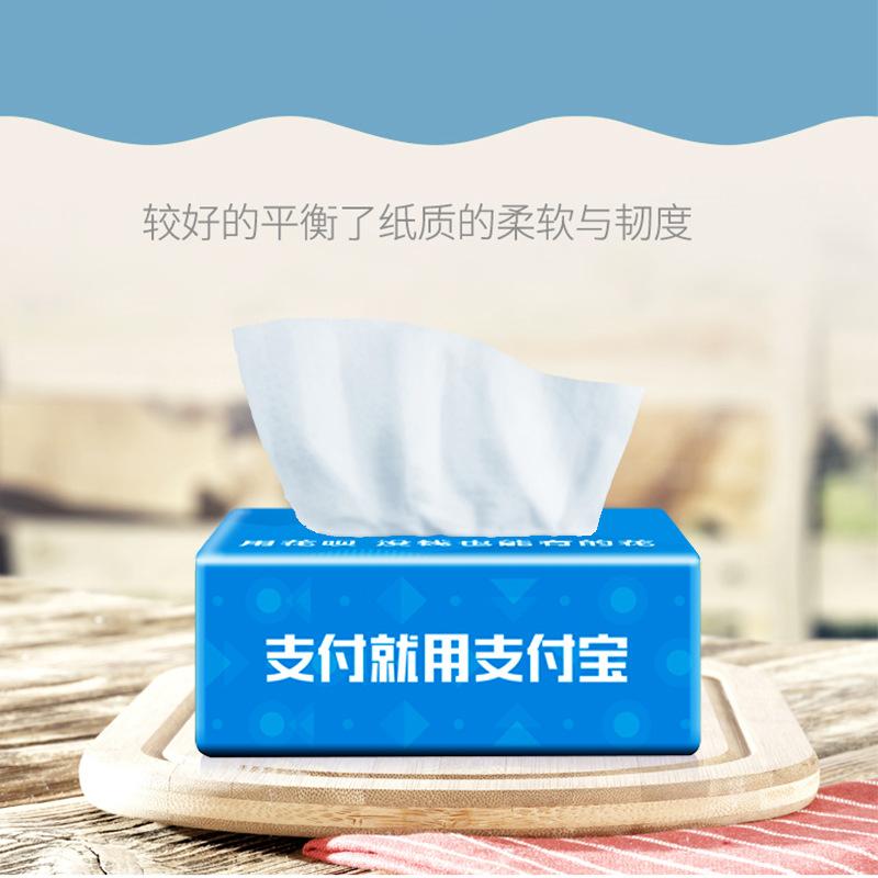 沐晨原木抽纸30包家庭装4层加厚面巾纸卫生纸巾家用餐巾