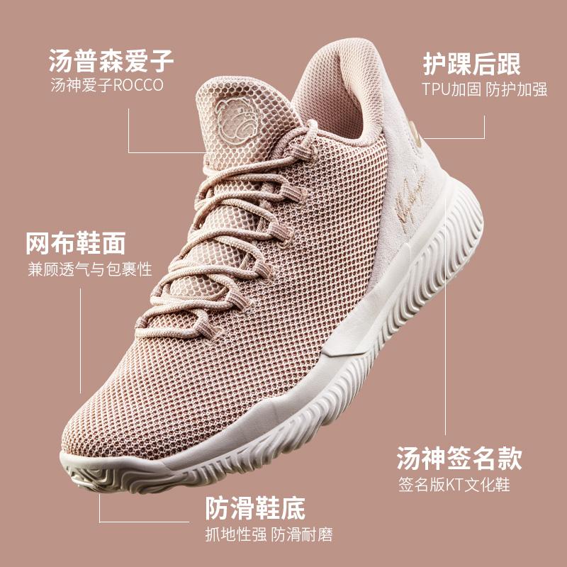 安踏篮球鞋男kt4低帮官网实战球鞋秋季网面透气kt3汤普森运动鞋5