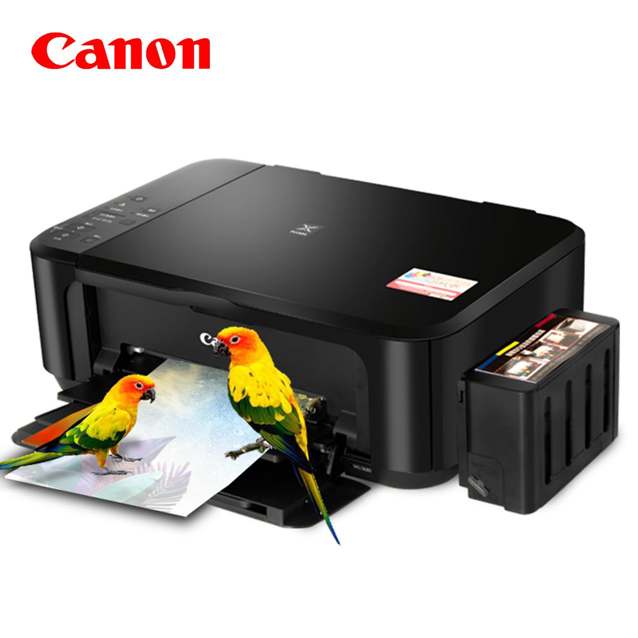 佳能mg3680喷墨多功能连供照片一体机复印机扫描机手机无线WiFi小型办公家用学生A4黑白彩色自动双面打印机