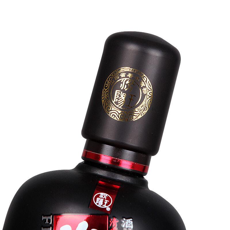 山西名酒汾阳王42度封坛老酒500ml*4中秋献礼 清香型白酒礼盒装