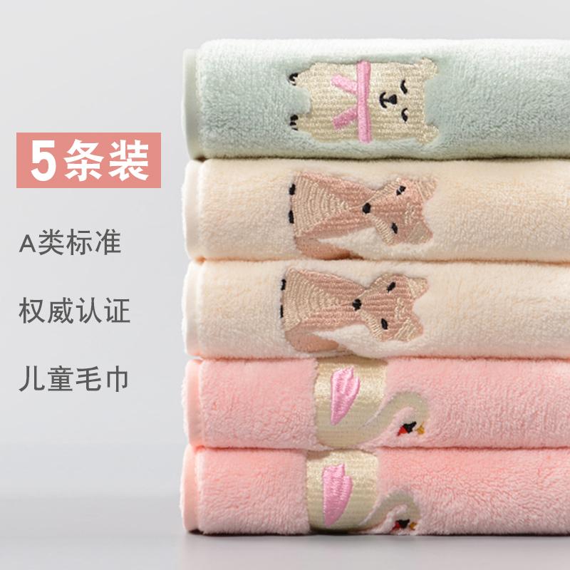 儿童洗脸小毛巾宝宝可爱男女面巾家用比纯棉吸水不易掉毛童巾洗澡