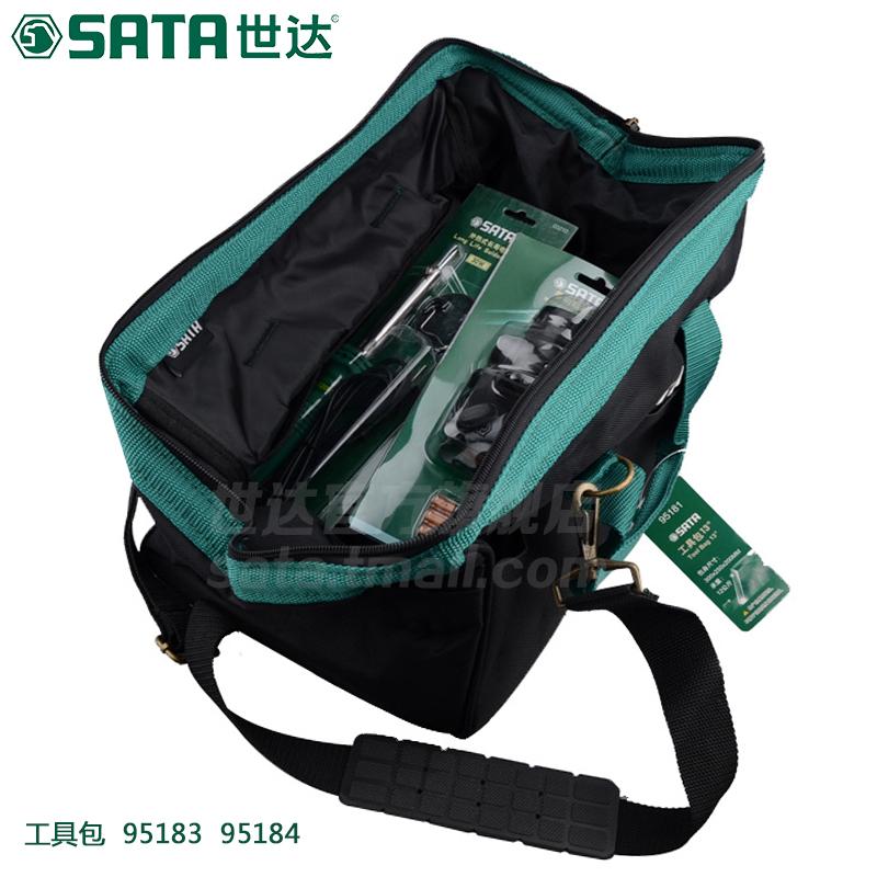 世达 多功能加厚帆布电脑维修电工工具包耐磨便携背包单肩 95181