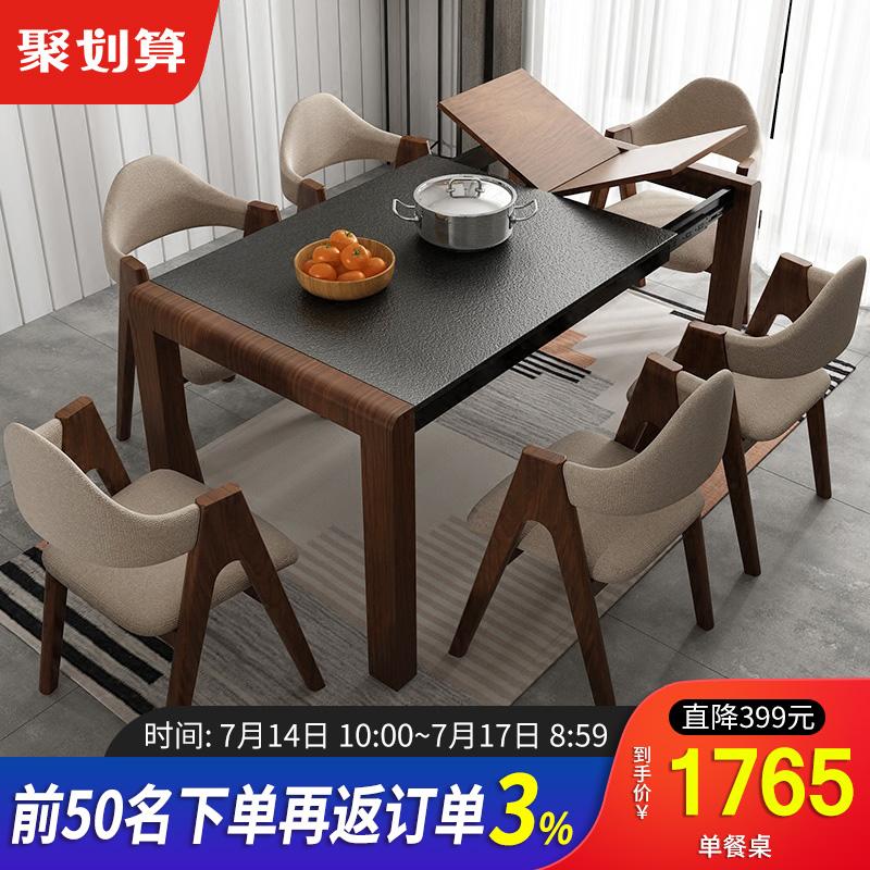 火燒石實木摺疊餐桌椅組合簡約現代大理石小戶型家用帶電磁爐飯桌