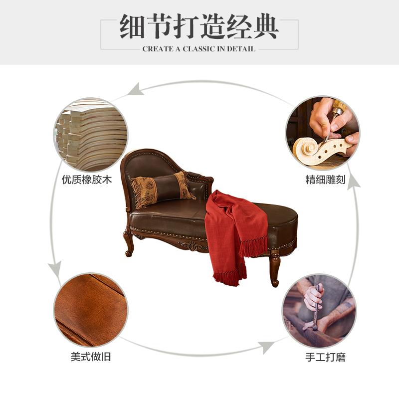 菲帕美式实木贵妃椅欧式家具卧室配套懒人椅床前榻深褐色皮艺沙发