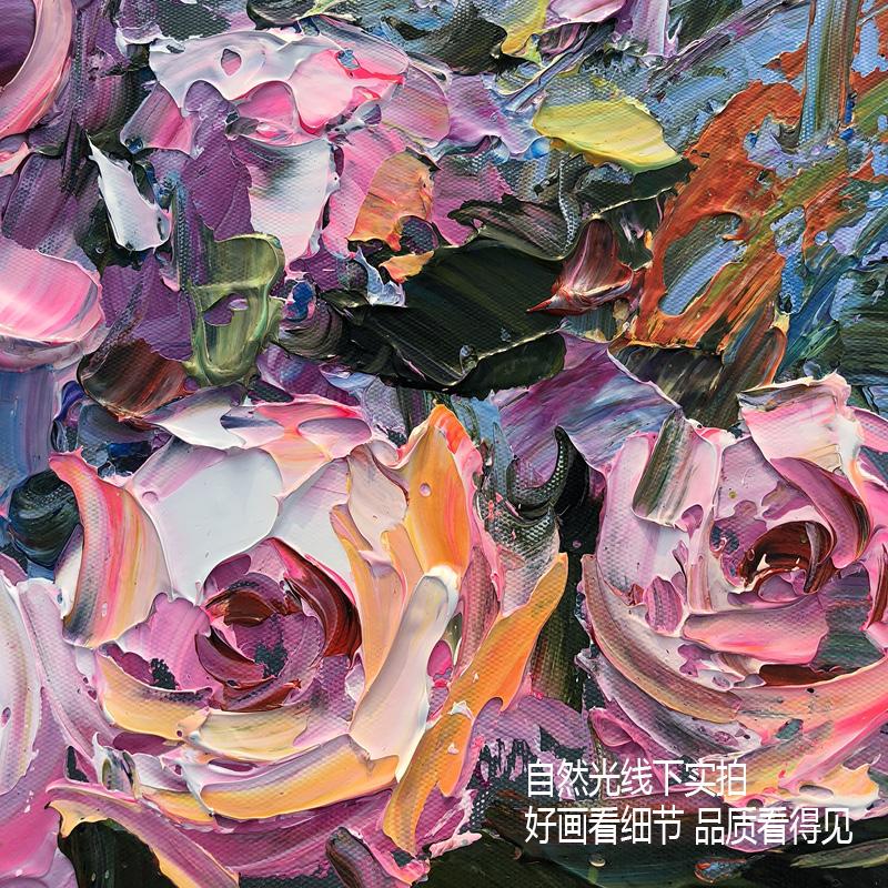 深情的玫瑰 純手繪油畫 簡歐美式餐廳玄關臥室花卉厚顏料裝飾畫