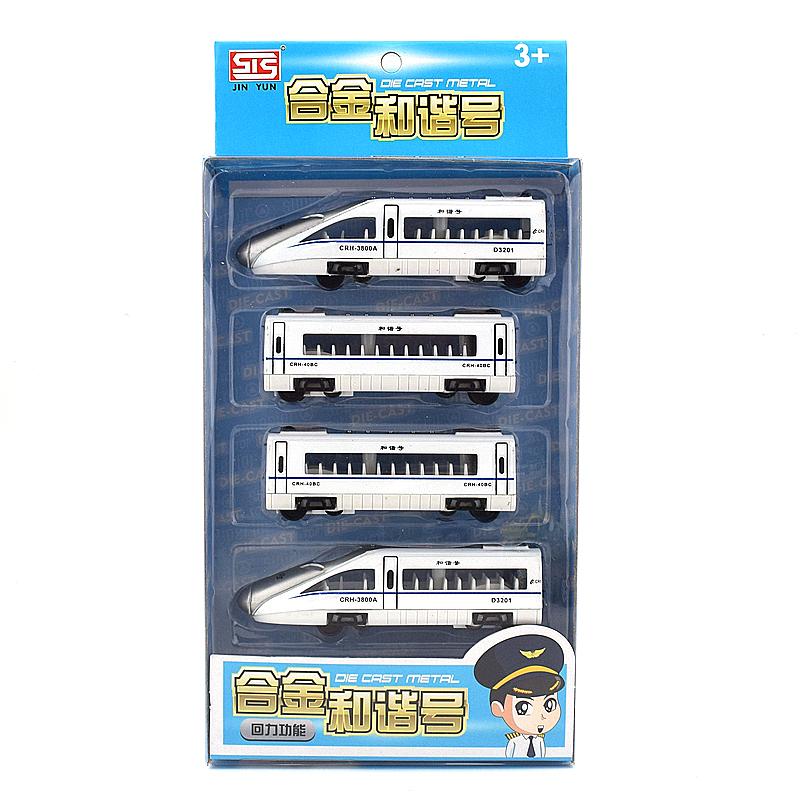 合金地铁和谐号动车组模型中国高铁城市地铁火车头磁吸儿童玩具车