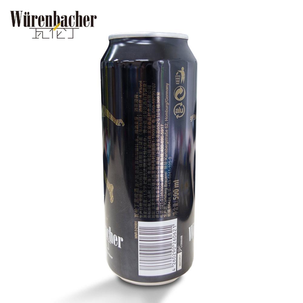 听 罐装整箱 德国原装进口啤酒瓦伦丁黑啤精酿黑啤酒 24 500ml