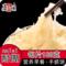 麦麦颂台风味早餐手抓饼家庭装面饼包邮20片 100g/片手撕饼皮煎饼