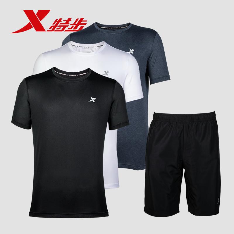 特步运动套装男2020春夏新款短袖速干衣跑步上衣训练服休闲短裤男