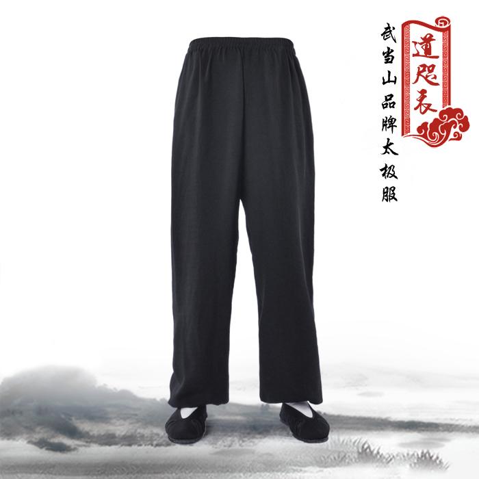武当竹节麻太极裤男夏季晨练功灯笼裤女裤子武术瑜伽裤太极拳服装