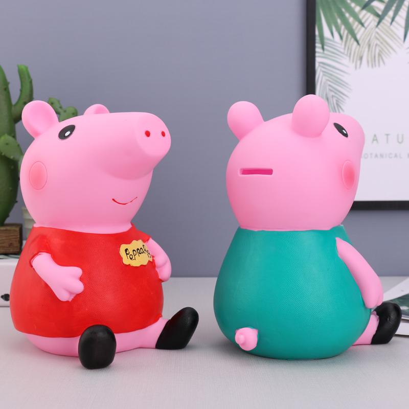 小猪佩佩存钱罐大容量儿童防摔纸钱硬钱两用储蓄罐男女孩生日礼物