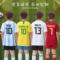 儿童足球服套装男 小学生c罗男童训练队服 小童梅西运动球衣男孩