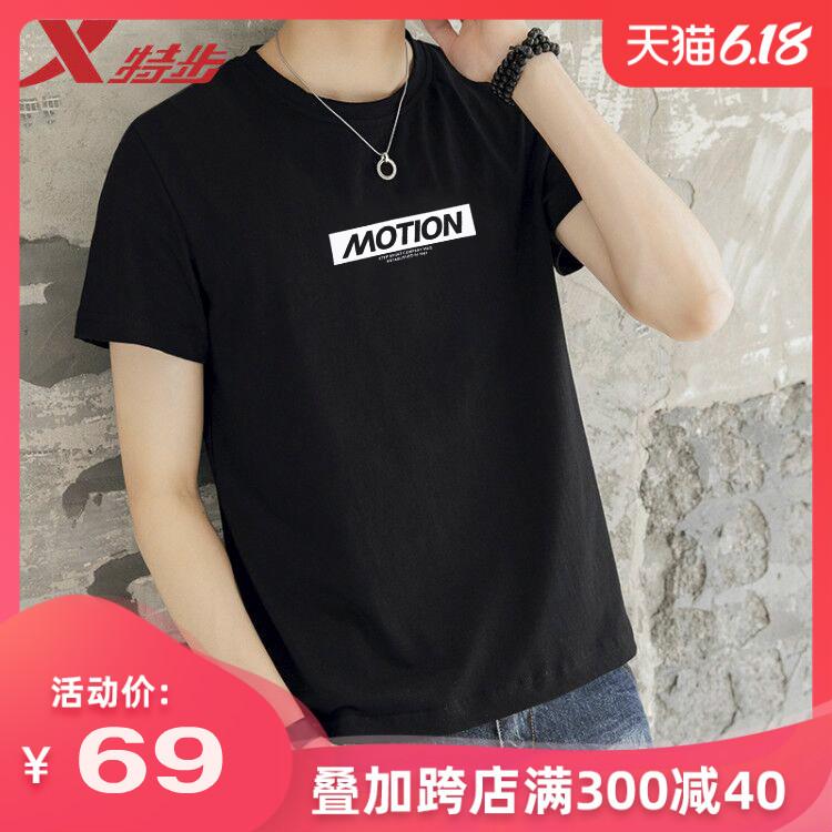 特步短袖T恤男2020新款春季圆领半袖韩版夏白色休闲运动男装上衣