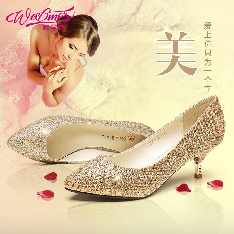 金色婚鞋銀色高跟鞋2018秋冬季新款水晶鞋低跟女鞋尖頭中跟單鞋女