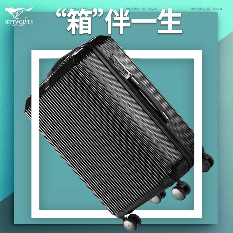 七匹狼 德国拜耳PC+ABS复合材质 拉杆箱 20~28寸 天猫优惠券折后¥99起包邮(¥299-200)多色可选