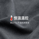 Crab Secret Men's Thermal Pants Slim-fit Constant Temperature Mid-waist Leggings Winter Cotton Thin Long Longitudinal Pants