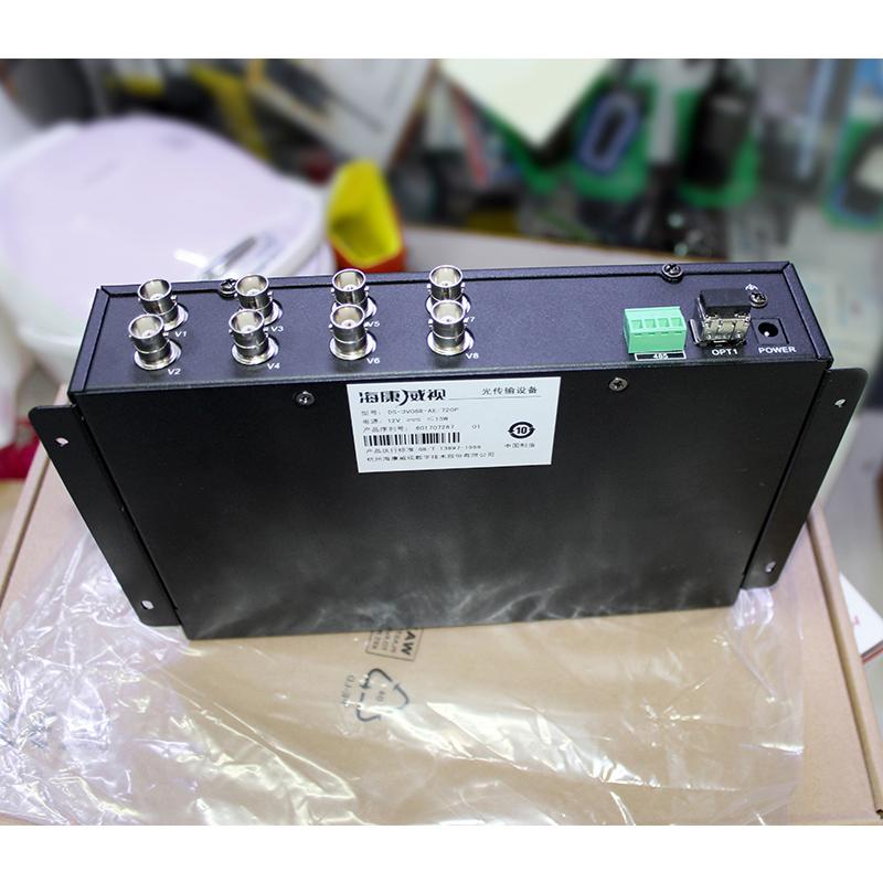 海康威视16路视频光端机HDTVI同轴接收光端机DS-3V16R-AE/720P