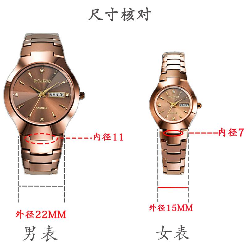 莱斯特蝴蝶扣表链 R800 钨钢表带不锈钢配件男女士手表链钢带峰浪