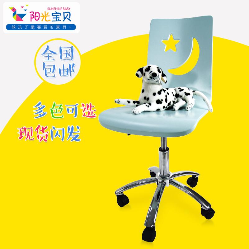 阳光宝贝 儿童椅靠背电脑椅升降靠背椅写字椅转椅轮子