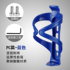 Rock brothers bicycle bottle cage adjustable road mountain bike bottle cage riding water cup holder equipment accessories